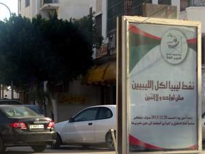"""""""Le pétrole libyen pour tous ! Pas seulement pour un ou deux"""" Appel à une manifestation pacifique du « mouvement de la société civile pour libérer le pétrole » © F. Burgat, 2014"""