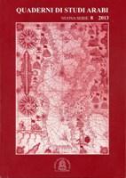 De miel et de coloquinte. Mélanges en hommage à Pierre Larcher  Quaderno di Studi Arabi. Nuova serie 8, 2013  Katia Zakharia (dir.)  Instituto per l'Orientale - IREMAM - GREMMO  2014, 208 p.