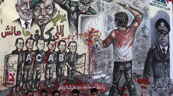 Gauches – Islamistes en Égypte