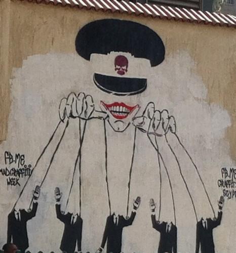 Permanence du pouvoir militaire 2012